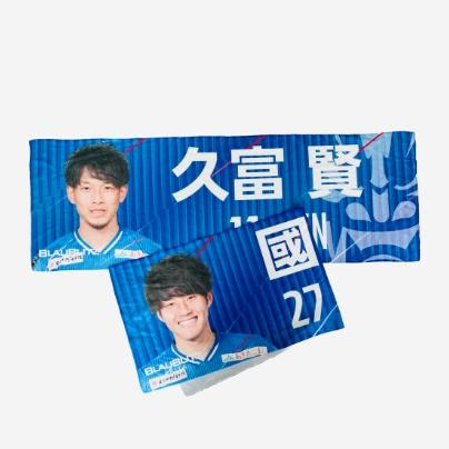 選手別タオル(顔料インクジェットプリント)